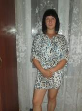 Natalya, 36, Russia, Novosibirsk