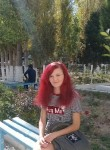 Татьяна, 23, Moscow