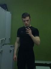 Paul, 23, Russia, Dzerzhinsk