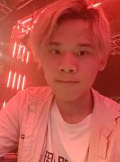 我有一张网红脸, 21, China, Shenzhen
