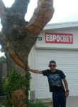 Aleksandr, 25  , Olovyannaya