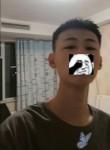 孙久昊, 18, Pingyin