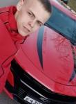 Artur, 23, Saint Petersburg