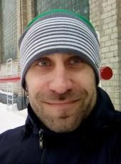 Андрей, 37, Україна, Кременчук