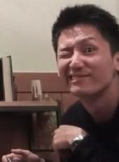 まっきー, 26, Japan, Tokushima-shi
