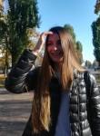 Фото девушки Аня из города Чернігів возраст 18 года. Девушка Аня Чернігівфото