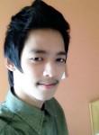 norng, 24  , Pran Buri