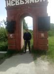 Andrey, 34  , Nevyansk