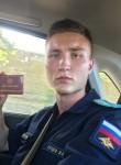 Artyem , 20, Ivanteyevka (MO)