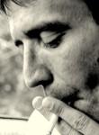 Andrei, 32 года, Chişinău