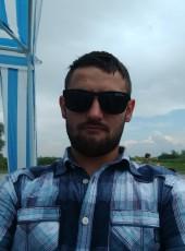 Vasyl, 23, Україна, Львів