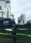 Anya, 29  , Krasnokamsk