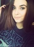 Mariya , 19, Moscow