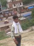 Rocky, 18, Mathura