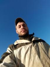 Oleg, 27, Ukraine, Odessa