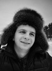 Игорь, 25, Россия, Луга