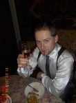 Александр, 30 лет, Владимир