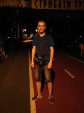 Denis, 18, Ukraine, Kiev