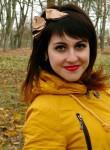 Olesya, 24  , Nemyriv