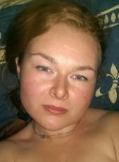 Phoenix, 40, Ukraine, Kiev