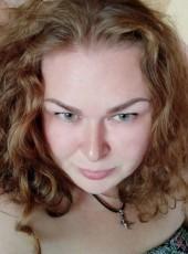 Phoenix, 41, Ukraine, Kiev