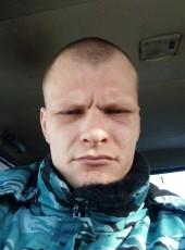 nikolay, 31, Russia, Adamovka