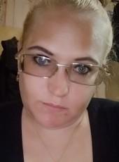 Anna, 34, Russia, Izhma