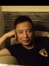 见字如面, 42, China, Dadukou