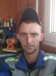 Andrey, 25, Belaya