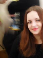Наталія, 32, Україна, Тернопіль