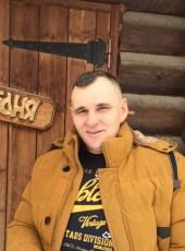 oleg fomichyev, 49, Russia, Salsk