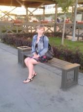 Ekaterina, 34, Russia, Kazan