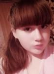 Anyuta, 19  , Shevchenkove (Kharkiv)