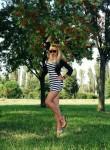 Elya, 33, Kiev