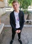 Ivan, 19  , Aginskoye (Transbaikal)