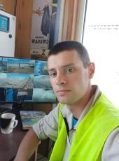 Sergey , 27, Ukraine, Korosten