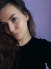 Anna, 25, Russia, Novosibirsk
