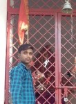 Rakesh, 18  , New Delhi