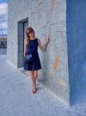 Elena, 33, Ukraine, Kiev