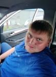 Kirill, 23, Novokuznetsk