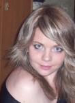 Viktoriya, 34, Krasnodar
