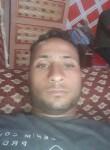 محمد, 23  , Cairo