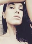 Alina, 31, Lyubertsy