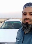 Zafar, 37  , Manama