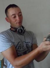 Игорь, 28, Россия, Симферополь