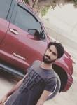 Atif Shahzad, 22  , Kot Addu