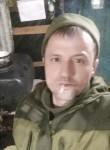 Kirill, 36  , Gorskoye