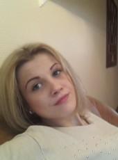 Anna, 23, Ukraine, Rivne