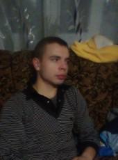 Анатолій, 21, Ukraine, Odessa