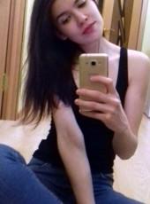 Alina, 27, Russia, Kazan